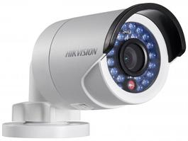IP видеокамера Hikvision DS-2CD2042WD-I (4mm)